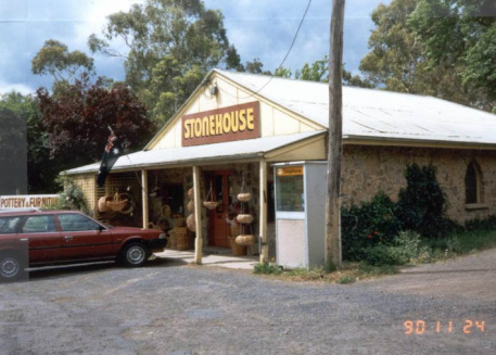 Old Stonehouse Gallery|Warrandyte
